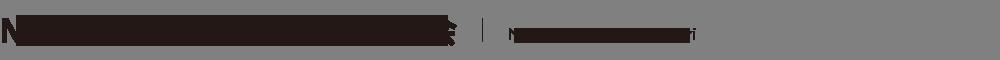 NPO法人ゆらぎの里づくり協会