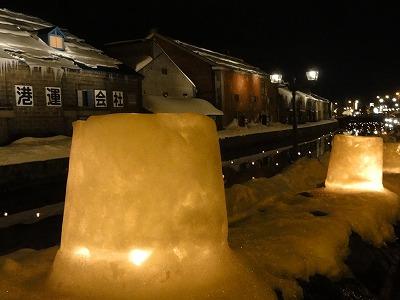 雪あかり 運河