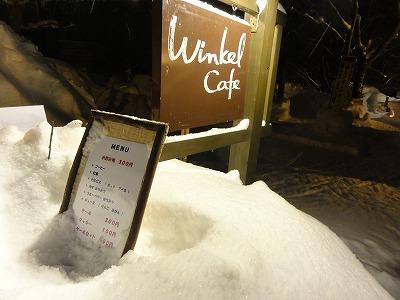 雪あかり 2014 ウィンケルカフェ