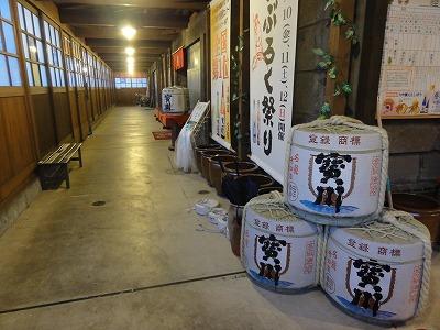 夜のお供に、小樽の酒蔵「田中酒造」で美味もんを買い込み!