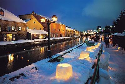 雪あかり 小樽運河 借用写真