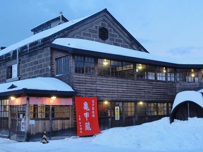 田中酒造 亀甲蔵 冬