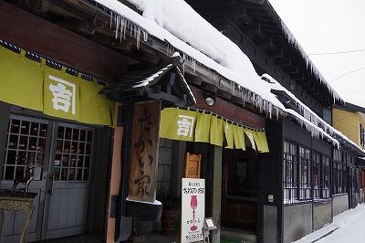 堺町商店街