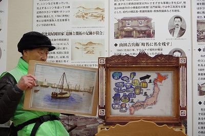 小樽観光ガイドクラブ 紙芝居