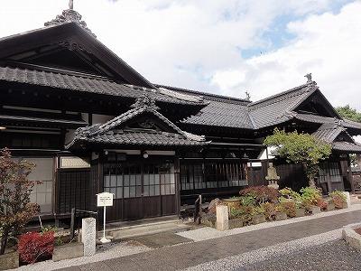 旧青山別邸、小樽貴賓館