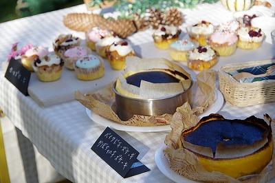 秋色スイーツ ダッチオーブン バーベキューコンロ アウトドア ケーキ