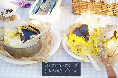秋色スイーツ ダッチオーブン ベイクドチーズケーキ かぼちゃチーズケーキ