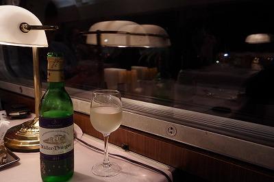 北海道ワイン 北斗星