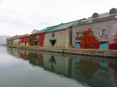 小樽運河 紅葉