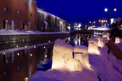 雪あかり 2016 小樽運河 スノーキャンドル