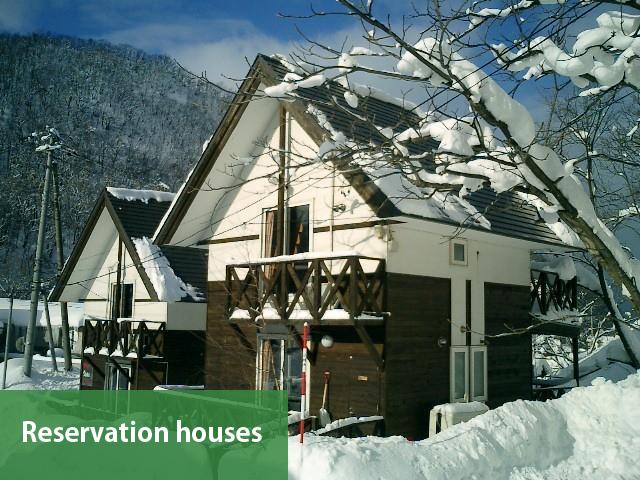 reservation-03